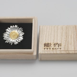Pure tin brooch (sunflower)