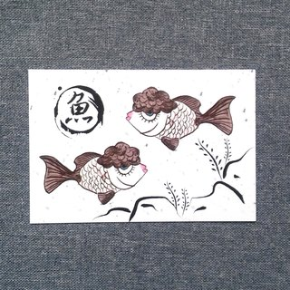 Black gold fish post card - Hand Drawn