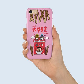 "Phone Case ""Chocolate Sticks"" design by  白日夢少女 A055CC001"