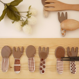Cutleryrest of spoon and fork 【Brown】