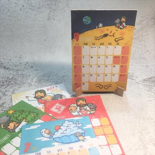 2019 illustration calendar / desk calendar (group purchase 10% discount)
