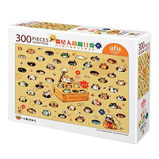 Afu puzzle (300 pieces) - cat star knocking everyday