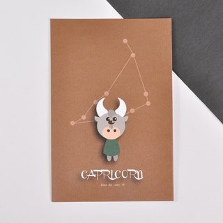 The 12 constellations character birthday card and postcard - Capricorn