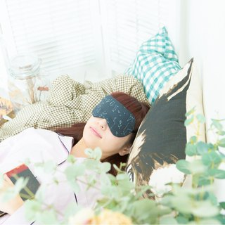 Starry sky/sleep mask/with a bag/travel/gift/mask/decollections print