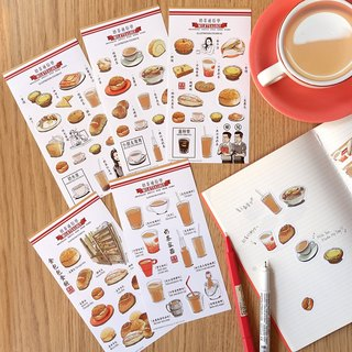 Hong Kong tea restaurant F&B illustration sticker set (01-05)