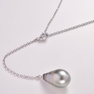 Of South Sea pearls Y-shaped necklace