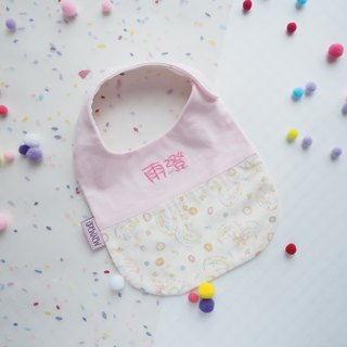 """Togetherness"" Handmade Name Embroidery Baby Bib - Swan"