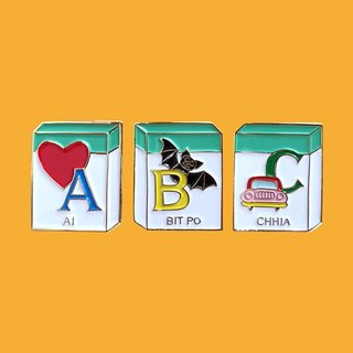 ABC Pin (Set of 3)