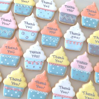 Colorful cup cake sugar cookies 10 (customizable text) (wedding small things)
