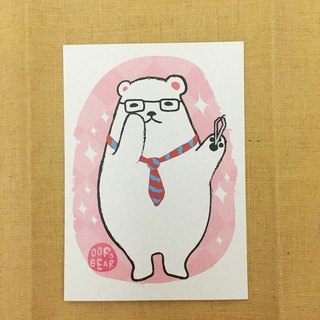 Oops bear - White Bear pluck his postcard