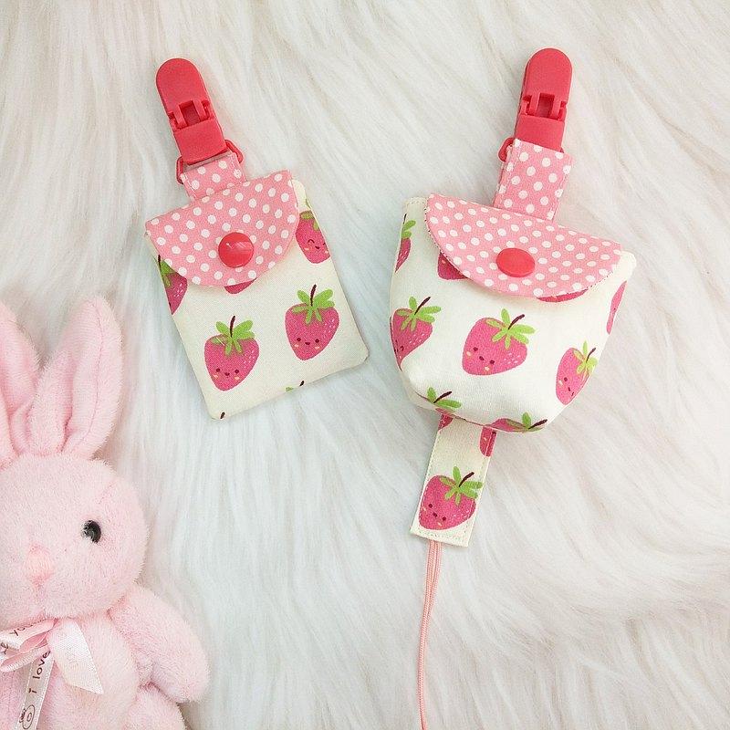 我是小蘋果 草莓。 3件組 。平安符袋+奶嘴袋+奶嘴鏈(可繡名字)