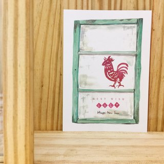 Rooster Greeting Postcard - classmate friends