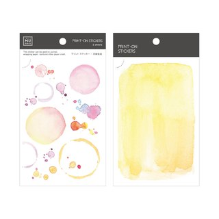 [Print-On Stickers] | Color Series 07 - Orange Bubbles Watercolor | Pocket Friends