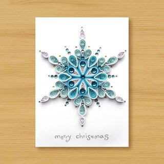 Handmade Roll Paper Stereo Card _ Ice Crystal Snowflake Christmas Blessing _A ..... Christmas Card, Christmas