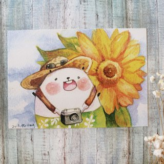 Bear's postcard - belongs to my sunflower