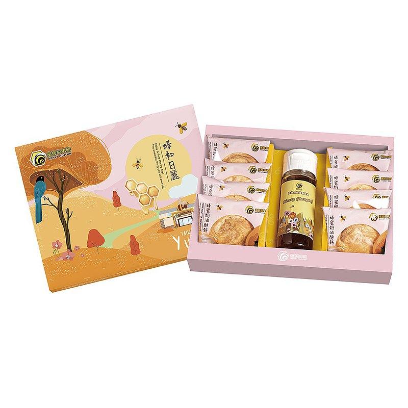 【端午快閃免運】太陽餅禮盒-陽光好蜜組 (太陽餅8入+蜂蜜430g)