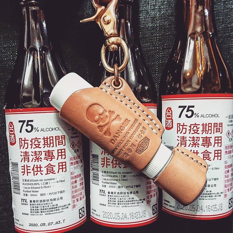 HDPE spray bottle - 隨身消毒噴霧瓶