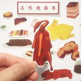 Hong Kong Series - Hong Kong Spicy Stickers