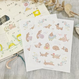 Sweet flowered sausage bow cut type sticker 2 into 1 group