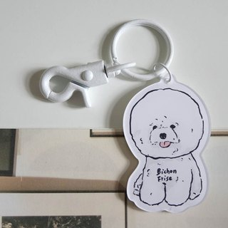 Bichon key ring