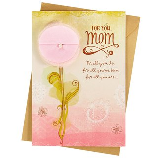 Dedicated to Mom's Birthday [Hallmark - Creative Handmade Card Birthday Blessing]