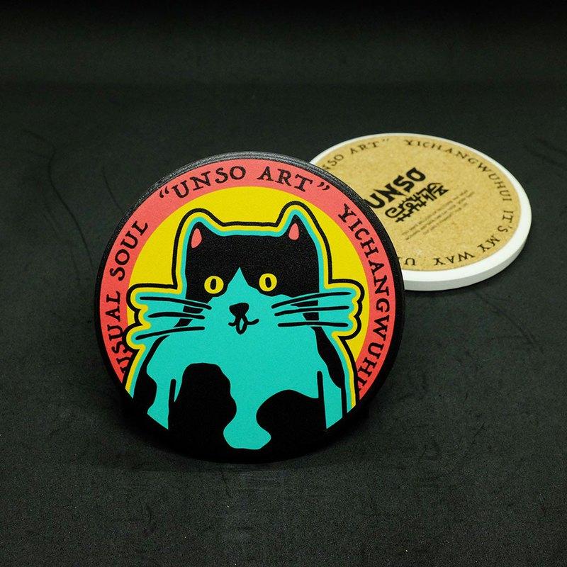 UNSO異常物會原創個性陶瓷杯墊-貓款