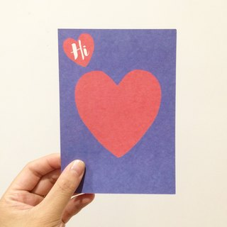 ♥ ︎ Valentine ♥ ︎ I love you Postcards / Cards