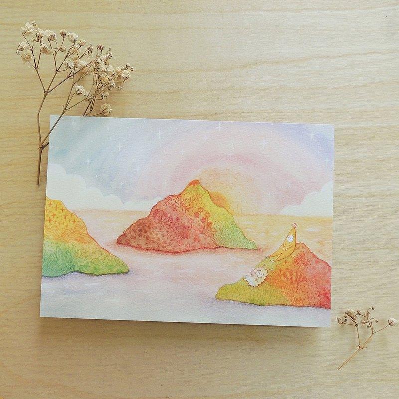 每天都是新的一天-黃蕉星明信片
