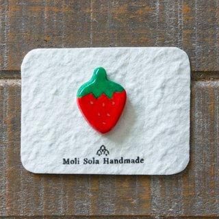 Hand made light clay strawberry mini brooch