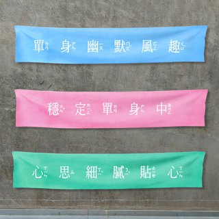 Customized text sports towel