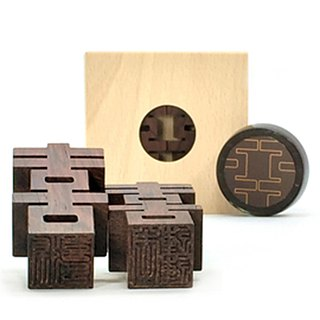[Playing Wood and Silver Home] B-4 Daban Rosewood + Wooden Box (six-point print) / 印 word seal wedding gift