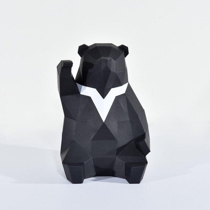 3D紙模型-做到好成品-動物系列-黑熊來耶黑歐-擺飾拍照小物