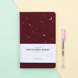 The Starry Night Calendar / Account - Reddish brown