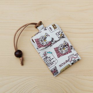 Romantic food card bag _ white / card set business card bag