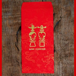 囍 _ gilt red envelope bag / small wedding gifts (pre-order) 100 bags (1 package 2 into) + gift design marriage proposal about 2 copies of the paper