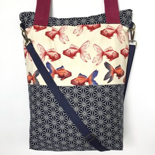 Limited Edition Goldfish Madness Zippered Tote Bag with Sling