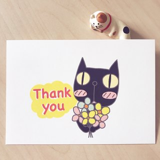 *Miss L postcard* Thank you