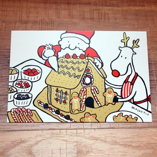 no.6 Gingerbread House-A Very Miju Christmas! Gold theme original design Christmas Card