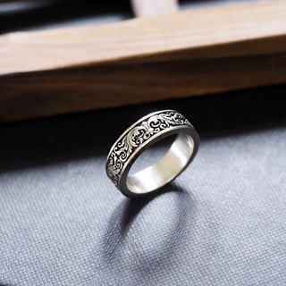 Elegant - Carved Fine Ring 925 Silver