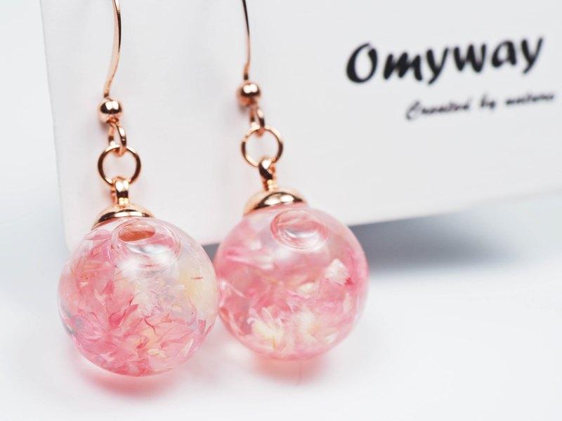 愛家作-OMYWAY日本粉紅小菊乾花浮游玻璃球玫瑰金色耳環耳夾1.4cm