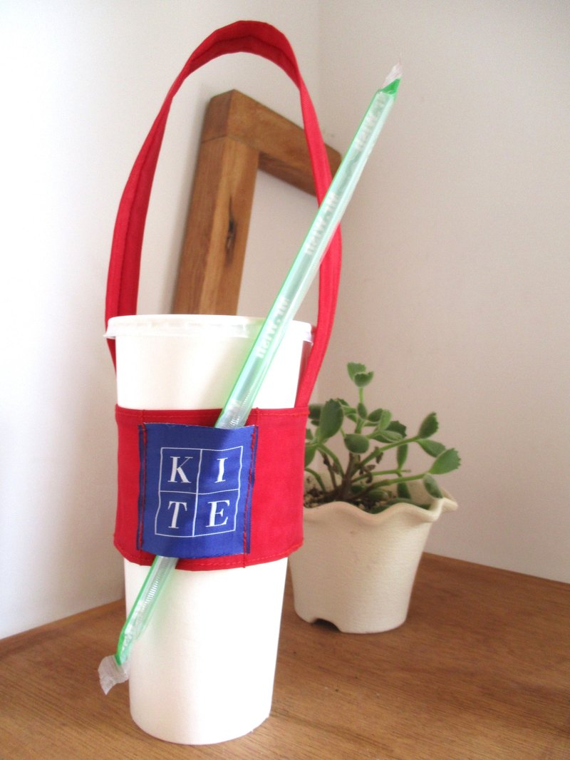 Small kite - green cup sets - red