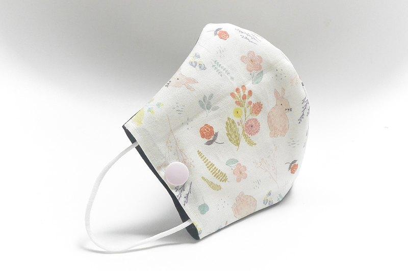 手作立體口罩套 / 放置濾材口罩 / 一般口罩 - 小兔