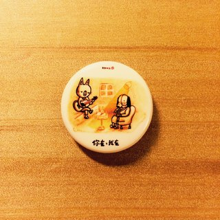 Darwa - you have my cat and dog friends - graphic badge