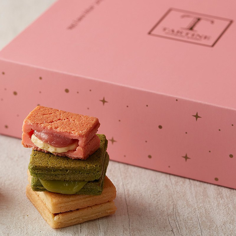 Cream Sandwich Biscuit Gift Box (8pcs)