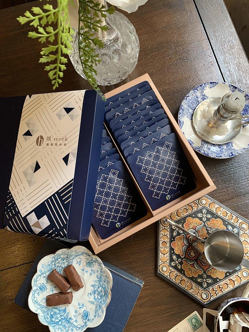 -烘work- 精品莊園濾掛咖啡禮盒(20入/盒) 【快速出貨】