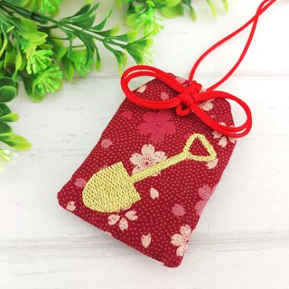 Good pregnancy gold shovel. Royal Guardian Peace Bag (can be increased by 40 embroidery name)