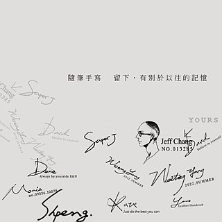 Add laser engraving [a version] engraving English or Chinese name