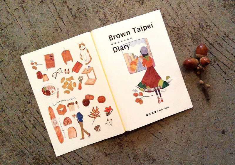 "Rosy picture books ZINE little book ""Brown Taipei Diary"""