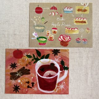 Hand-painted postcard recipe kit