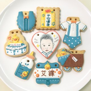 Deep Blue Ankang Chicken Recipe Biscuit 8pcs (customizable baby head)
